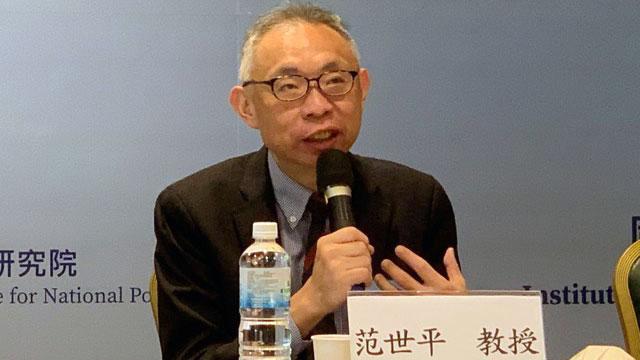 台湾师范大学政治学研究所教授范世平认为,统一台湾成为习近平20大连任正当性借口。(记者 黄春梅摄)