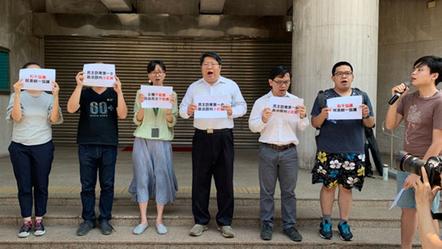 台湾公民阵线与经济民主连合呼吁对中谈判画红线。(记者 黄春梅摄)
