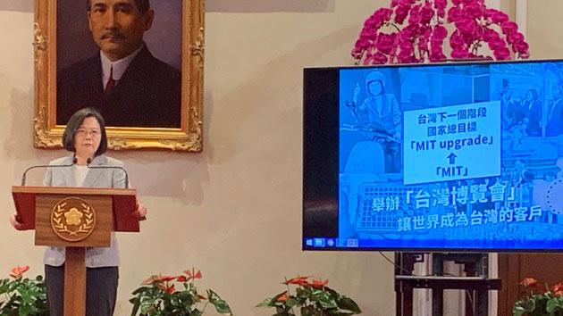 蔡英文表示,这三年努力扭转国民党把经济锁在中国的策略。(记者 黄春梅摄)