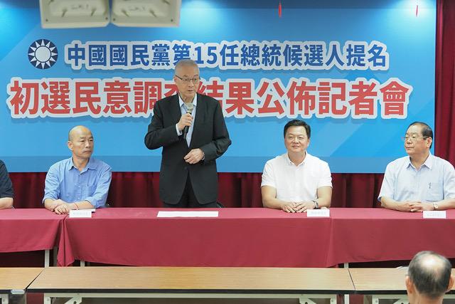 国民党举行初选民调记者会。(记者 黄春梅摄)