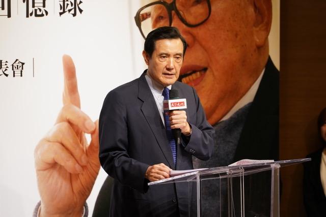 台湾前总统马英九推崇郝柏村在大陆也不客气地纠正对历史真相的扭曲。(记者 李宗翰摄)