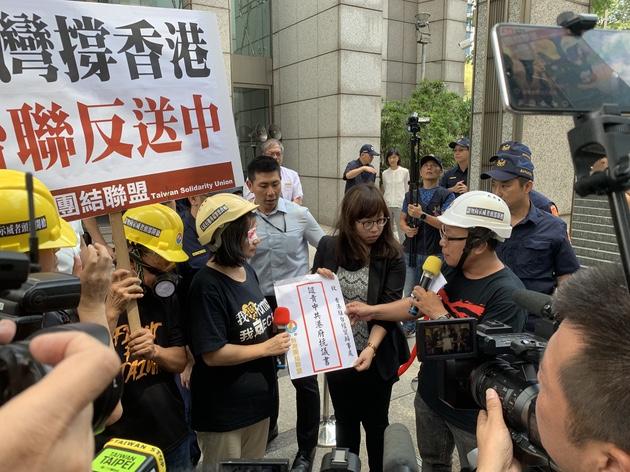 台联向香港驻台经贸办事处递交抗议信。(记者 黄春梅摄)