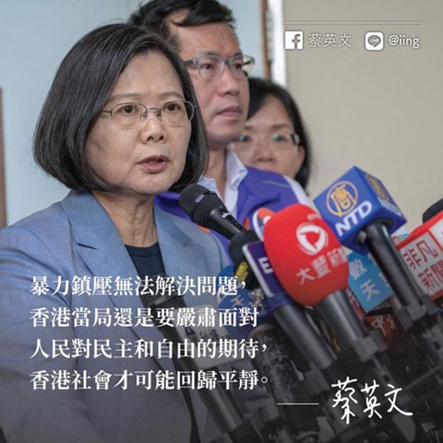 蔡英文再度重申表达支持香港民主运动。(资料照,截图自蔡英文脸书)