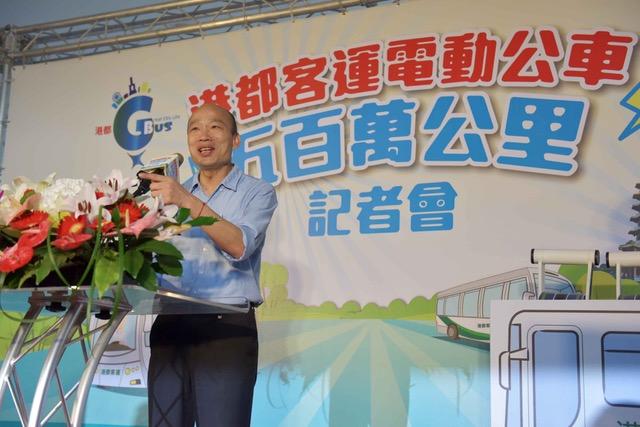 高雄市长韩国瑜出席港都客运电动公车行驶500万公里记者会。(高雄市政府提供)