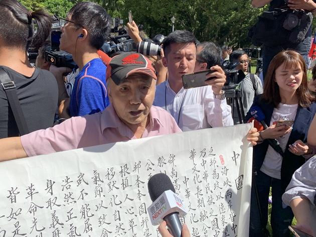 国民党支持者忧虑,郭台铭恐脱党参选。(记者 黄春梅摄)
