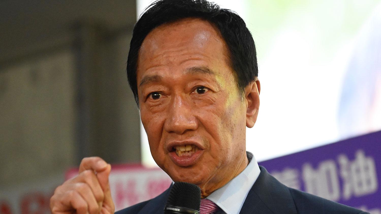 鸿海集团创办人郭台铭传中秋节宣布脱党参选。(资料照/法新社)