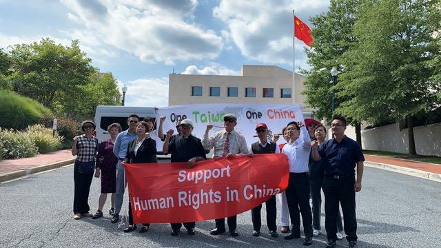 台湾联合国协进会宣达团赴中国驻美大使馆抗议,要求释放李明哲、李孟居。(台湾联合国协进会宣达团提供)
