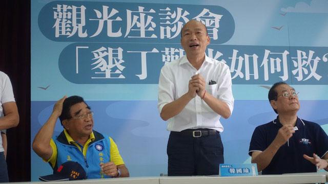 韩国瑜请假冲刺总统选情,第一站从屏东出发。(韩国瑜竞选办公室提供)