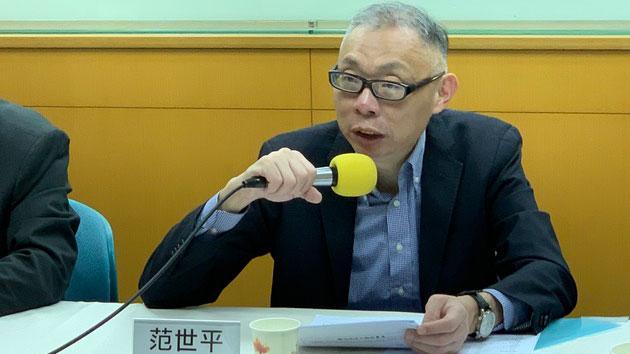 台湾师范大学政治学系教授范世平称,林郑见过习近平更强硬。(记者 黄春梅摄)
