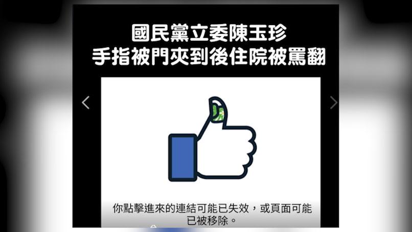 国民党多位赴外交部陈情抗议,在社交媒体引发嘲讽接龙创意出笼。(打马悍将粉丝团)