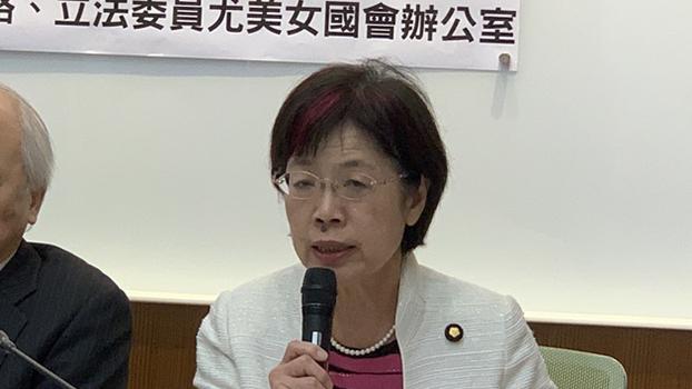 民进党立委尤美女以台湾走过威权解严时代,说明国际声援的重要性。(记者 黄春梅摄)