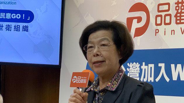 前卫生署长张博雅指病毒已散播全世界,WHO不该当作政治题材。(记者 黄春梅摄)