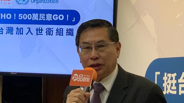 前卫生署长涂醒哲提出WHO将台湾置于中国之下。(记者 黄春梅摄)