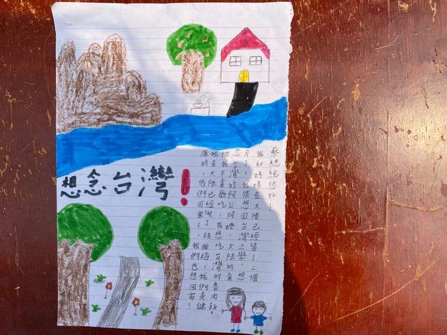 滞留湖北台湾学童画出想回家的心情。(徐正文提供)
