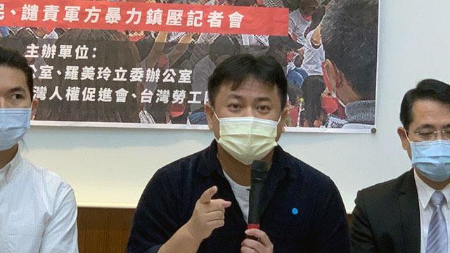 民进党立委洪申翰代表发出声援缅甸声明。(记者 黄春梅摄)