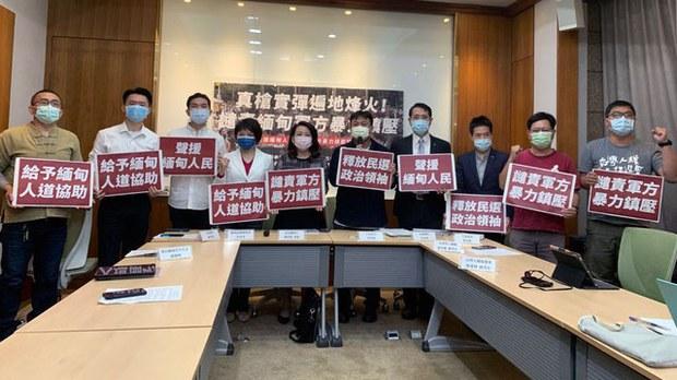 台湾立委声援缅甸抗争者 有缅甸人咨询来台寻庇护