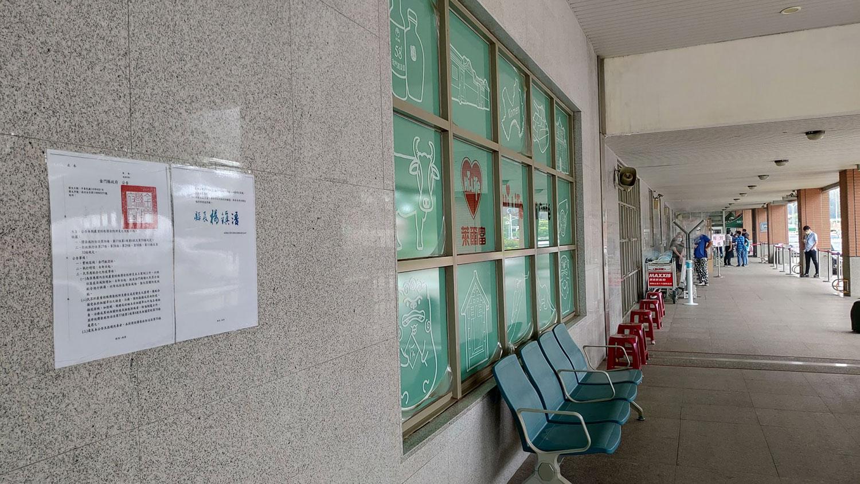 金门机场快筛站全面筛检。(截图自金门县政府脸书)