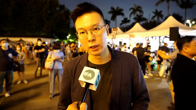 民进党副秘书长林飞帆到场致意。(记者 李宗翰摄)