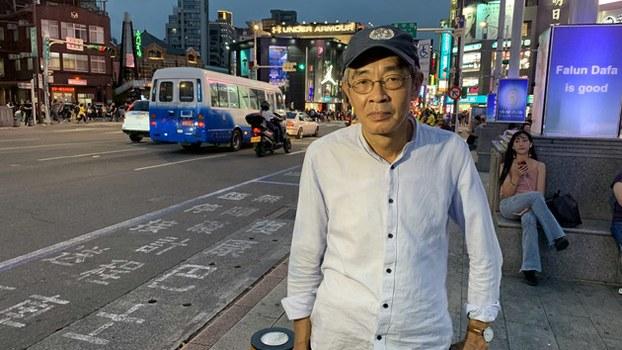 林荣基离开香港避居台湾,仍关心香港前途。(记者黄春梅摄影)
