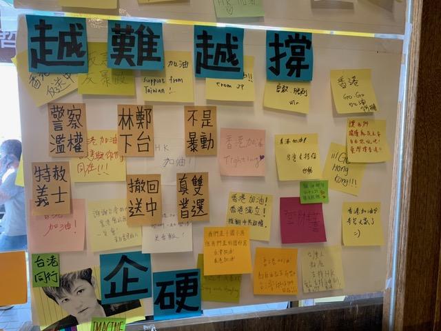 台湾独立书店门口放置撑香港连侬墙。(记者 黄春梅摄)