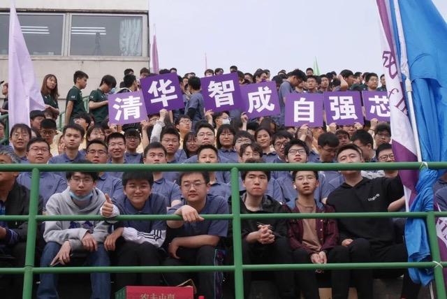 北京清華大學集成電路學院成立,師生首次參加110週年校慶活動。(截圖自北京清華大學)