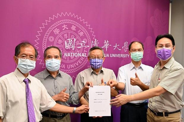 臺灣清華大學成立半導體學院  PK北京清華