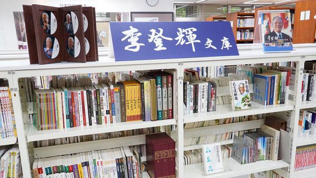 """日本台湾交流协会台北事务所图书室设立""""李登辉文库""""专区。(截图自日本台湾交流协会)"""