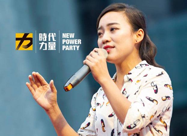 黄捷因为声援香港而被提告。(资料照,截图自黄捷脸书)