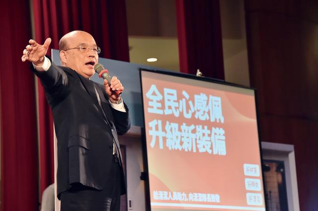 在台湾的行政院长苏贞昌出席向全国清洁人员致敬餐会。(行政院提供)