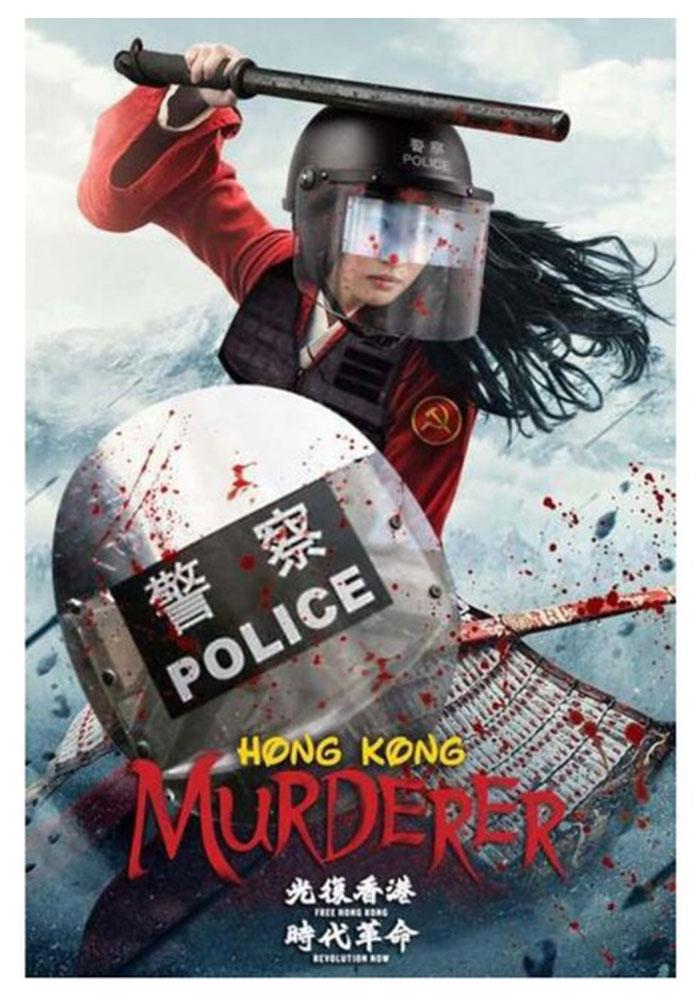 """香港网友把刘亦菲主演的《花木兰》合成""""港警""""照。(photo:RFA)"""