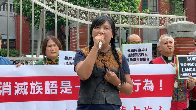 民进党原民立委伍丽华称,灭绝族群最快的办法就是灭绝语言。(记者 黄春梅摄)