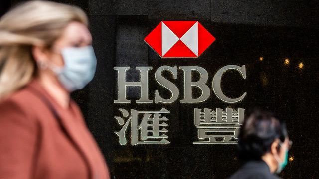 一名女士走过香港汇丰银行,台湾向香港金融人才招手。(法新社,资料照)