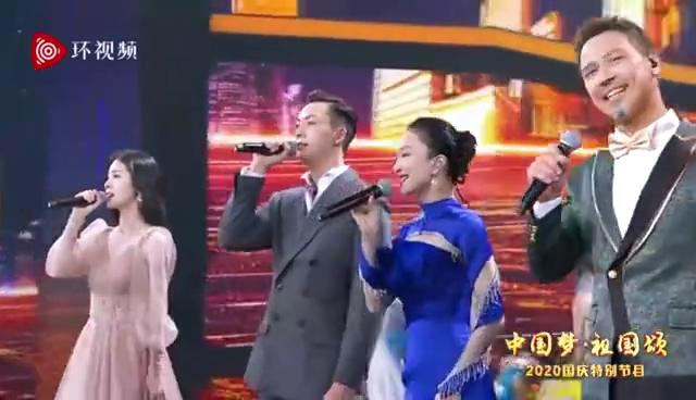 张韶涵将在央视十一晚会合唱《守护》。(截图自央视综艺微博)