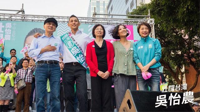 吴怡农父亲吴乃德(左)带着一家人帮吴怡农站台。(截图自吴怡农FB)