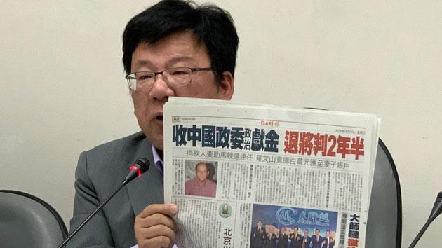 民进党立委李俊俋呼吁朝野尽速通过反渗透法。(记者 黄春梅摄)