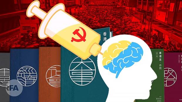 """基础学科加入国安内容  香港教育""""大陆化"""""""