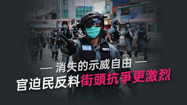 港警滥捕变本加厉(自由亚洲电台粤语组制图)