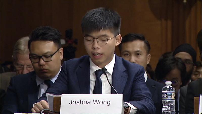 2019年9月17日,香港众志秘书长黄之锋在美国国会作证。(视频截图/美国国会)