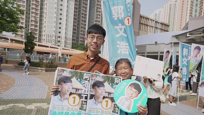香港元朗天水围晴景选区参选人郭文浩。 (郭文浩脸书)