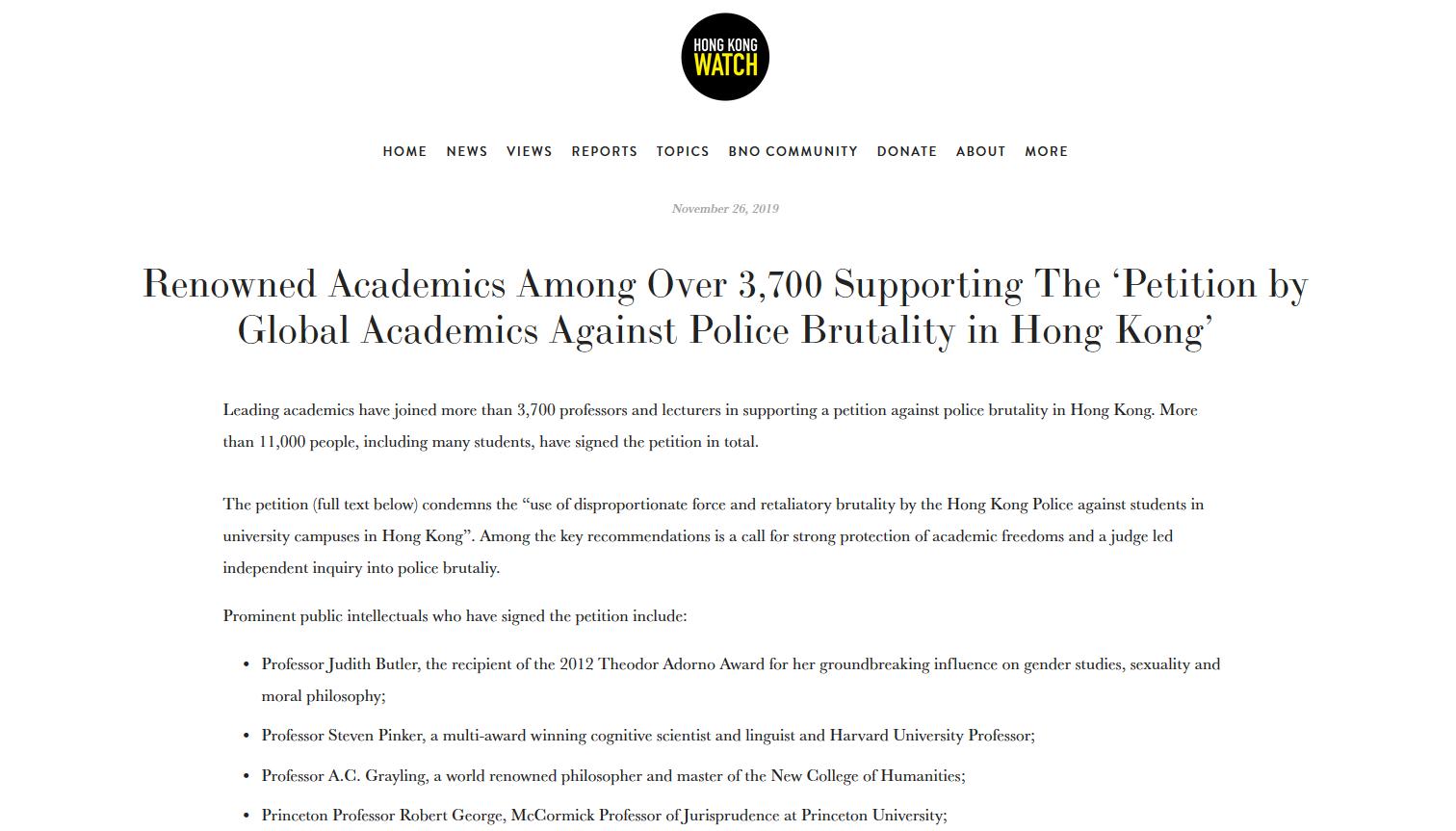 """英国人权组织""""香港监察""""(Hong Kong Watch)网站上,全球有近万人发表联合公开信,批评香港警方暴力执法。(网站截图)"""