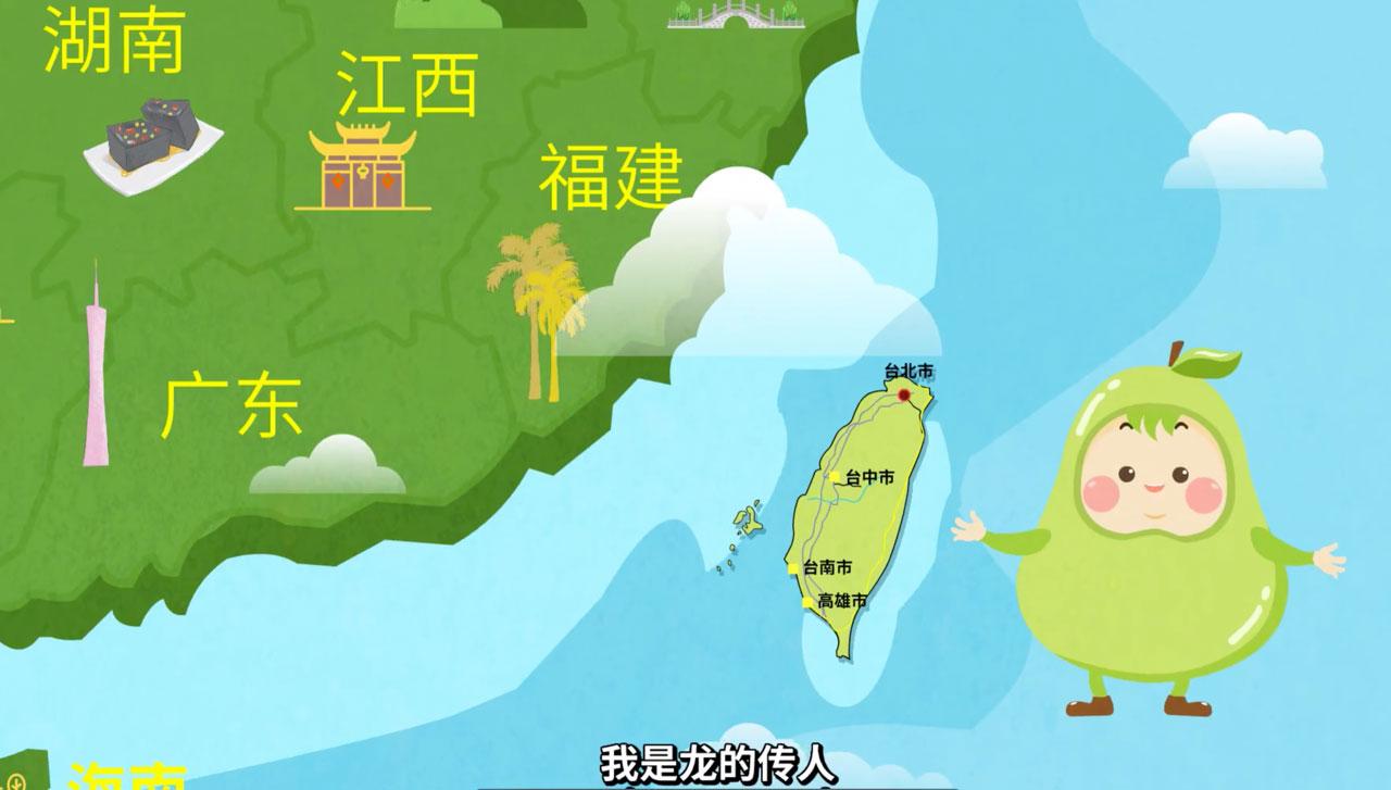 """中国官媒""""中国网""""近日推出""""台湾历史系列动画片—圆圆寻亲历险记"""",意图展现两岸""""同属一个中国""""的历史渊源,台湾学者批评是完全不顾史实的政治宣传片。(中国网)"""
