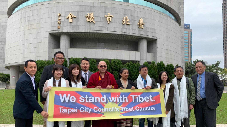 藏人行政中央议会包含前议长堪布索南滇培等4名现任国会议员到台湾观选,13日拜会台北市议会友好西藏议员。(达赖喇嘛西藏宗教基金会提供)
