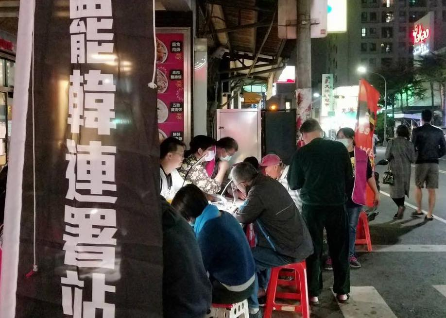 全高雄891个里都有市民参与连署罢韩。(Wecare高雄提供)