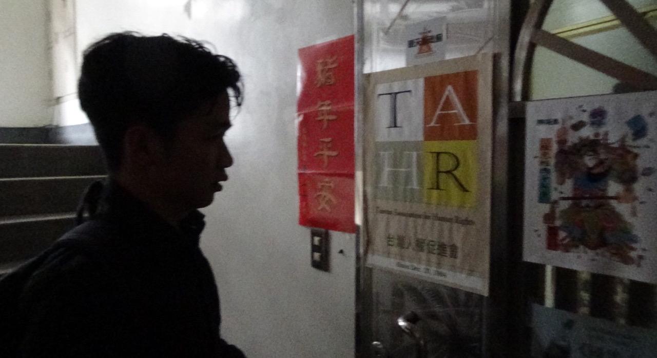 图片:批习陆生李家宝公布真实姓名后备受压力,13号向台湾人权促进会求助。(记者夏小华摄)