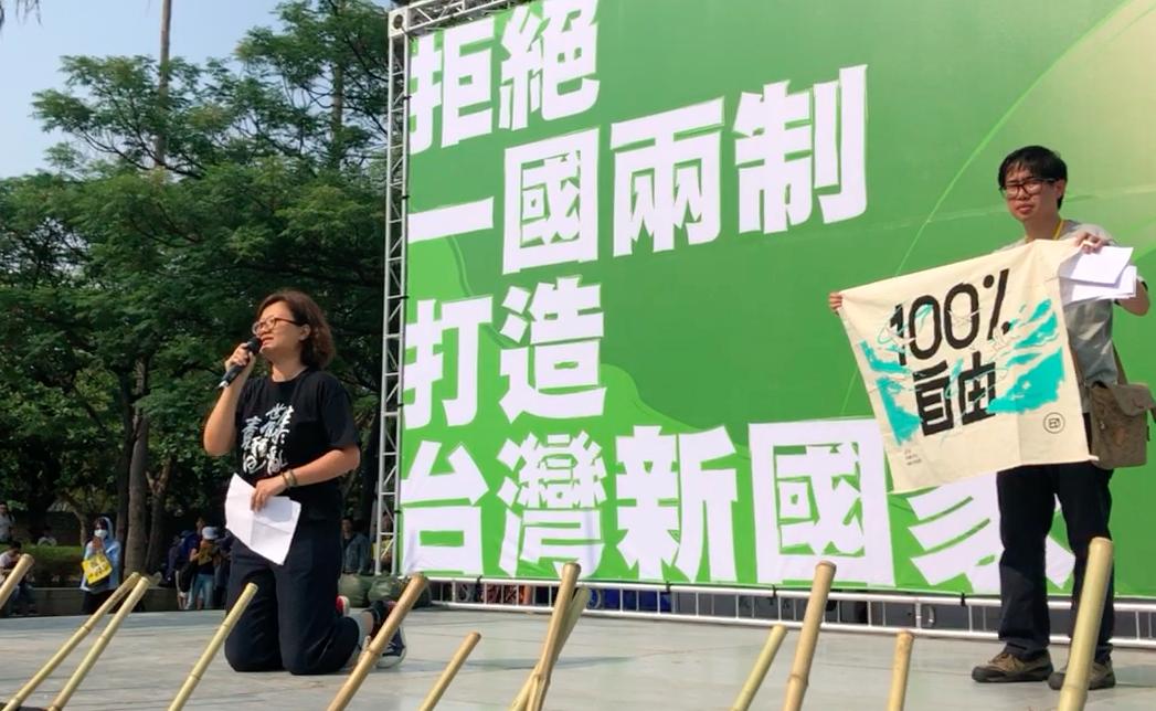 """移民台湾的香港人钟慧沁参加7日在高雄的""""拒绝一国两制""""游行,她下跪请求台湾人民为香港、台湾民主挺住,救救无助的香港人。(记者夏小华摄)"""