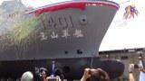 台湾首艘万吨级军舰下水  中国军机扰台破纪录