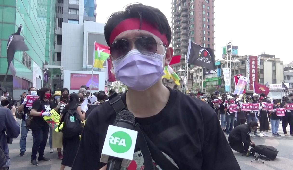 "Myanmar's Generation Z (Taiwan)缅甸Z时代(台湾)""不愿具名成员。(记者夏小华摄)(photo:RFA)"