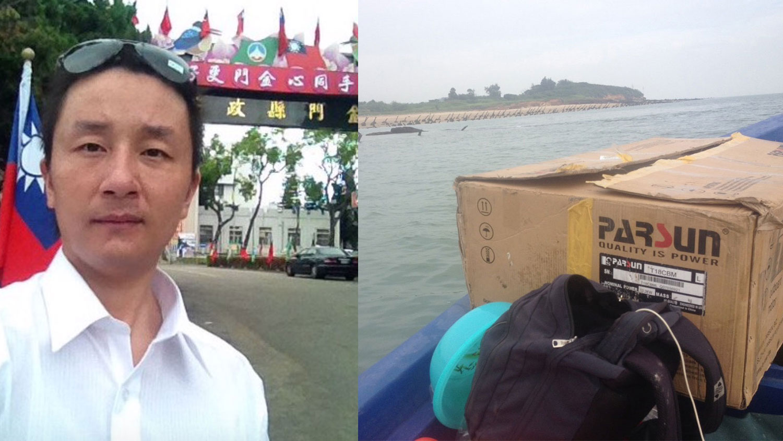 大陆异议人士温起锋曾在2016年6月驾驶小型海钓船偷渡金门四个月后,才被海巡发现抓捕,向台湾寻求政治庇护,滞台多年未取得身分后被遣返。(温起锋提供)