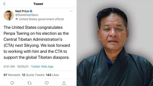美国、台湾破例恭贺边巴次仁当选西藏流亡政府领导人