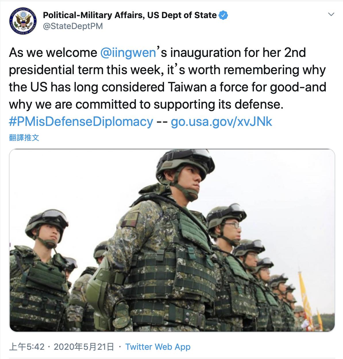 美国国务院政治军事局(U.S. Department of State's Bureau of Political-Military Affairs)21日推特宣布,美国国务院已经批准对台军售,包括 18 枚 MK-48 AT Mod 6 重型鱼雷。(U.S. Department of State's Bureau of Political-Military Affairs推特)